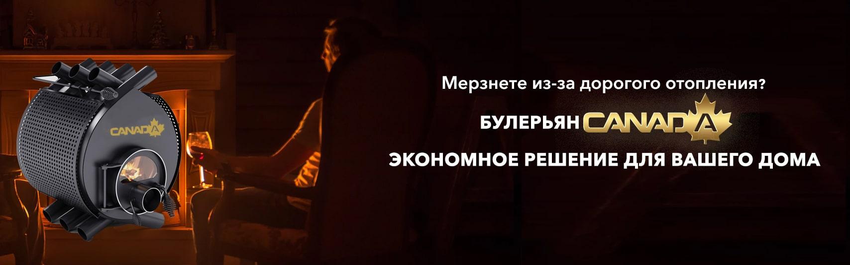 sobaka1