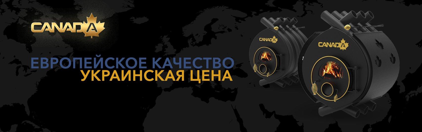 ukrainskoe_ka